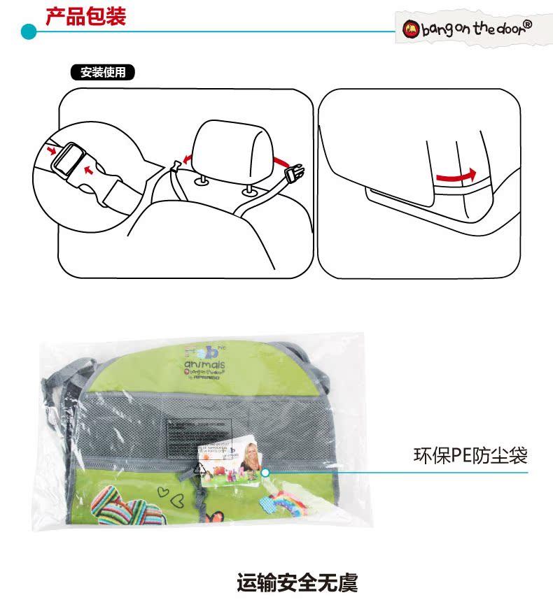椅背置物袋-BOTD详情内页_06.jpg