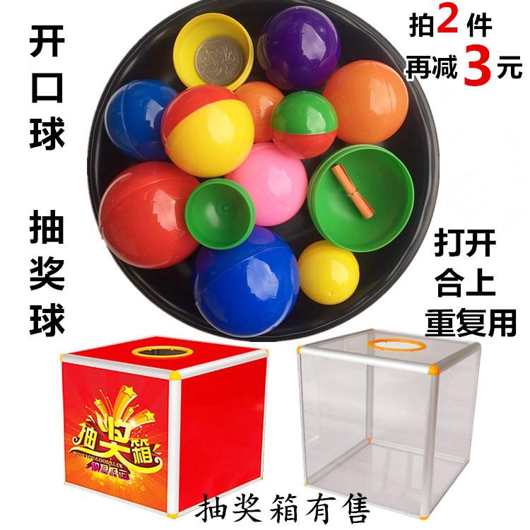 Открытие мяч коснуться награда привлечь награда мяч 100 мешки цвет непрозрачным полый чтобы играть в открыто настольный теннис 345 см бесплатная доставка