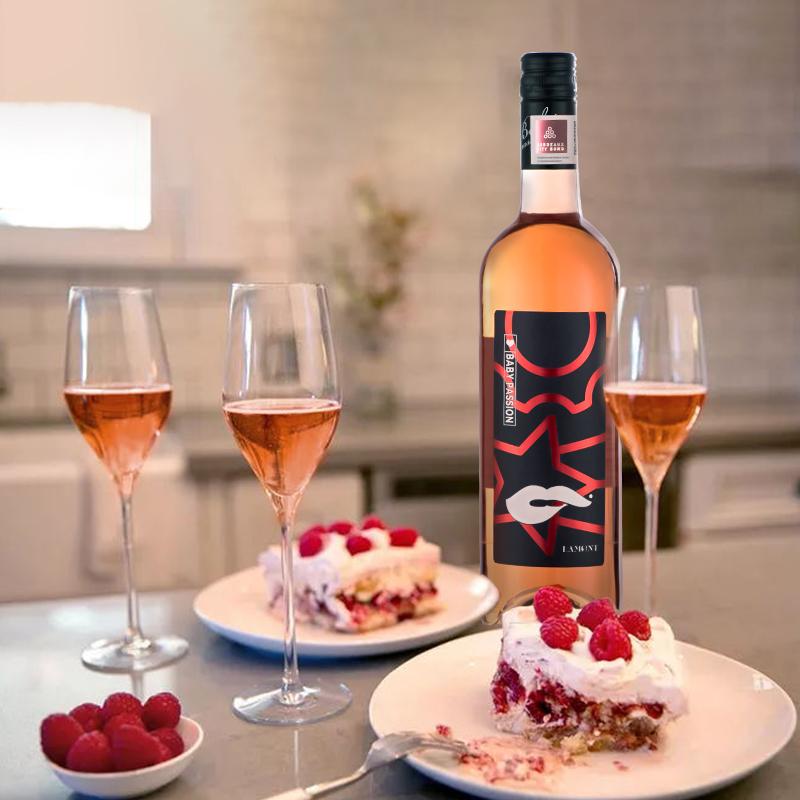 法国原瓶进口,微醺不伤胃:750ml 拉蒙 柏碧桃红甜型葡萄酒