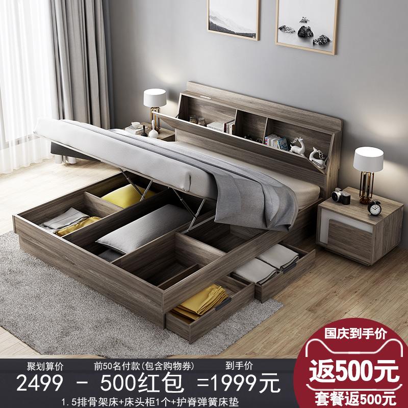 北歐現代簡約1.8米雙人婚床主臥日式風格1.5m單人多功能臥室家具