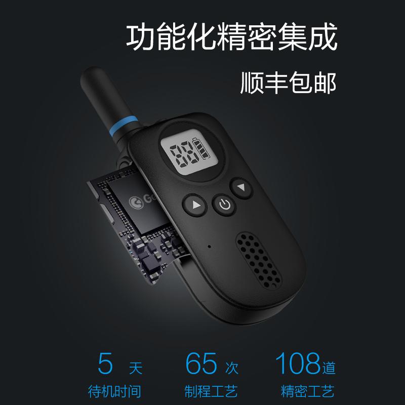 柯能迷你对讲机民用无线微型手持器小巧多彩酒店餐厅专业呼叫手台