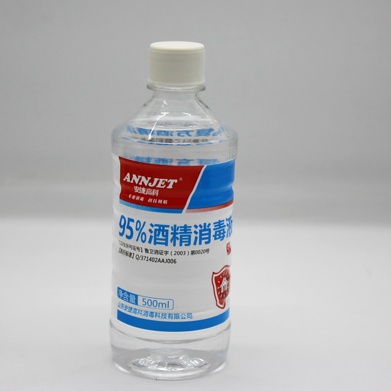 Anjie 95 degree alcohol ethanol disinfectant 500ml special fire