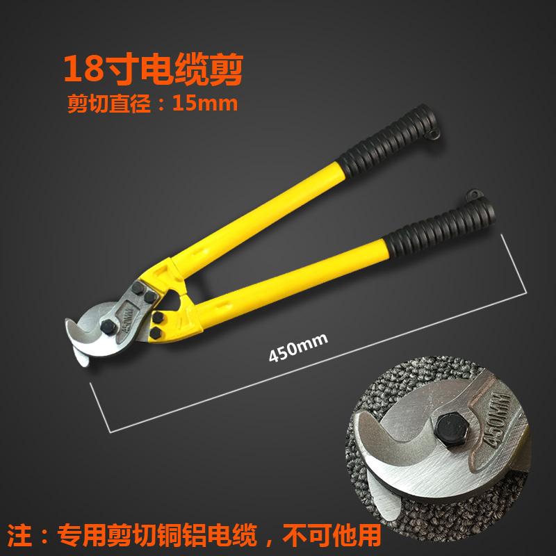 Цвет: 18 цунь / 450 мм (150) кабельный резак