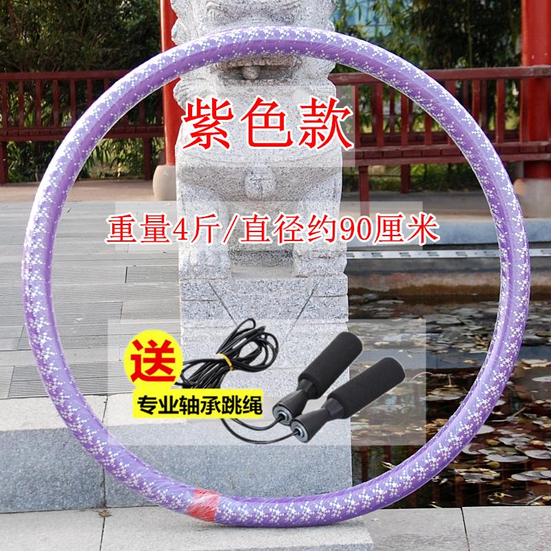 Фиолетовый 4 цзин, единица измерения веса + подшипник пропуская веревку