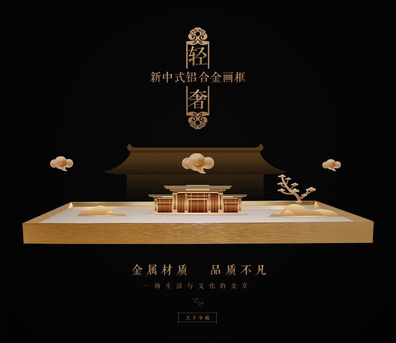 復古中国风新中式卧室床头装饰画客厅挂画沙发背景墙饭厅书房壁画详细照片