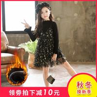 На девочку Платье 2018 осень замшевый Иностранный газ для маленькой принцессы юбка осень-зима платье детское детские девушка детские длинный рукав юбка