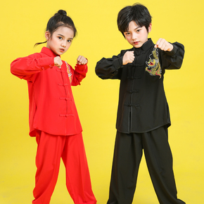 Children's martial arts clothes training clothes boys and girls children's Kung Fu performance clothes long sleeve martial arts clothes sets Taiji clothes Chinese style