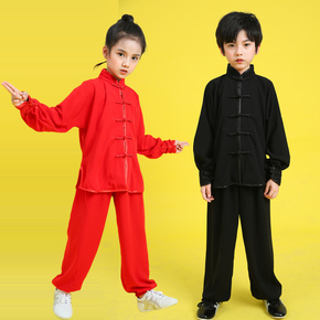 Children martial arts clothes cotton silk men and women martial arts clothes martial arts performance clothes long sleeve children Taiji clothes