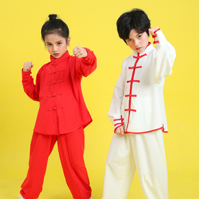 Children's martial arts clothing performance clothing men's and women's kung fu training clothes children's long short sleeve training clothes Taiji martial arts clothes