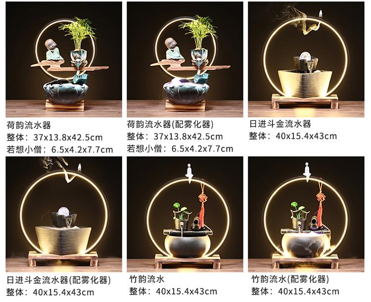 Creative ceramic water generative furnishing articles sitting room porch decorate office artificial rockwork circulating water tank