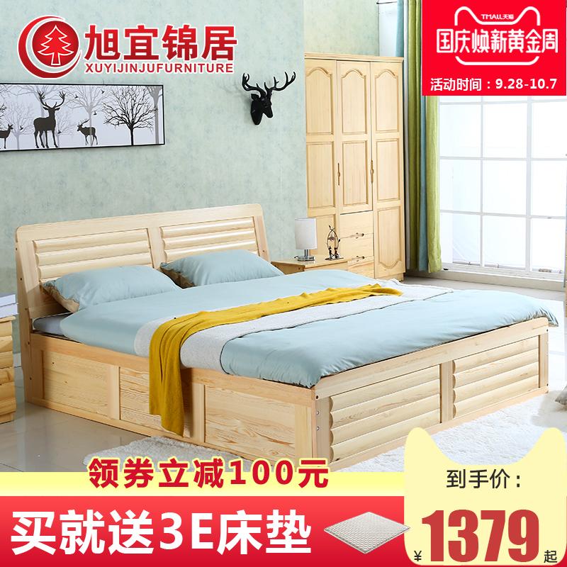 實木床1.5雙人床1.8米松木大床 經濟型臥室高箱儲物床單人床1.2米