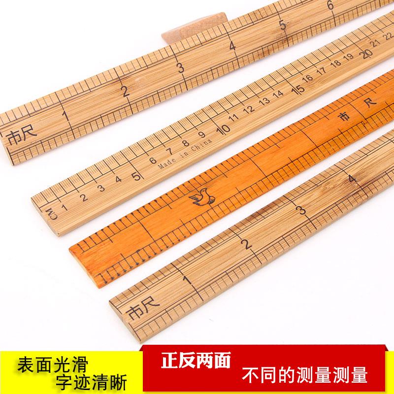 Otake-foot cai trị tre may đo lượng cai trị băng quần áo cai trị cai may vải DIY công cụ thợ may cũ chi - Công cụ & vật liệu may DIY