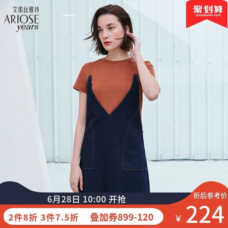 艾诺丝雅诗件套吊带连衣裙女2019夏新款韩版t恤套装两牛仔连衣裙