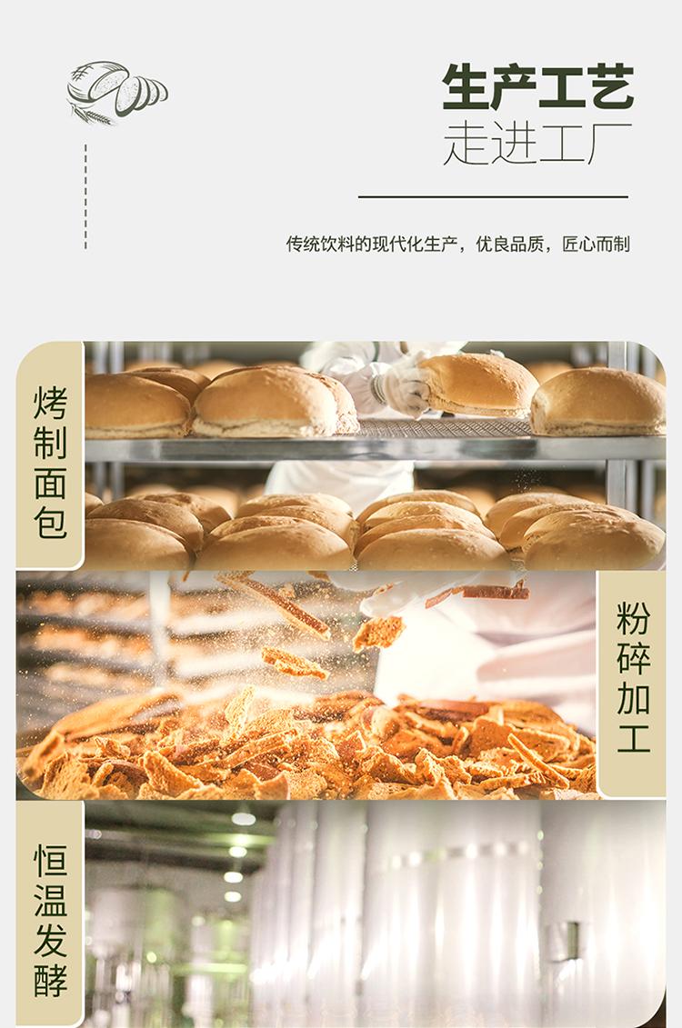 哈尔滨特产 秋林格瓦斯 面包发酵饮料 350ml*12瓶 图12