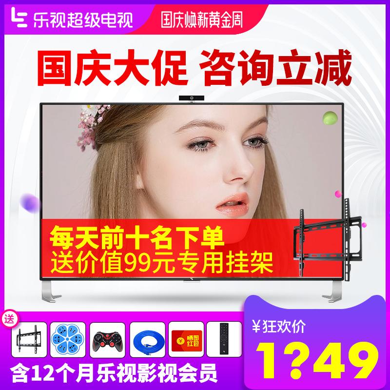 樂視TV 超4 X43 43英寸智能高清網絡wifi超級平板電視X40M 32