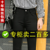 Magic black leggings women wear autumn thin section 2018 new Korean version of high waist slim skinny feet pencil