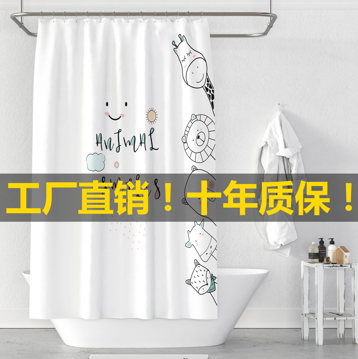 Ins Nordic Light Luxury Bathroom Toilet Personality Creative