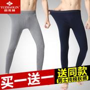 俞兆林秋裤男士单件纯棉薄款棉毛裤 class=