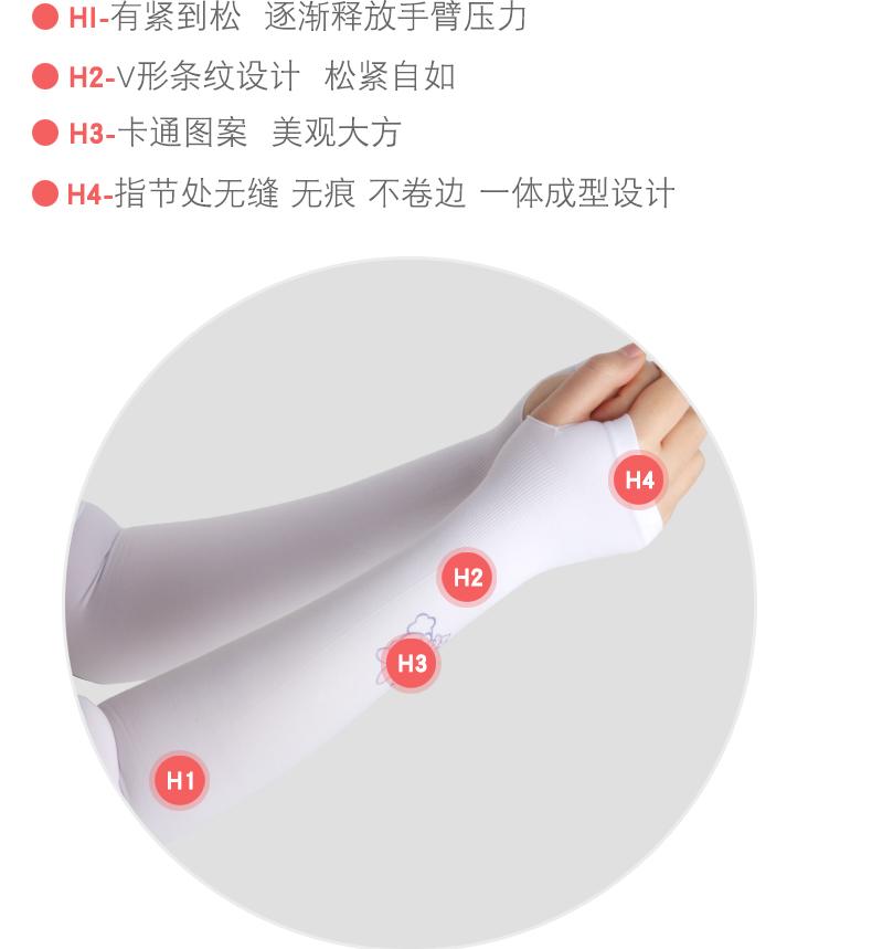 巴布豆儿童冰袖夏季薄款冰丝手套女童男童公主防晒伤手臂宝宝袖套商品详情图
