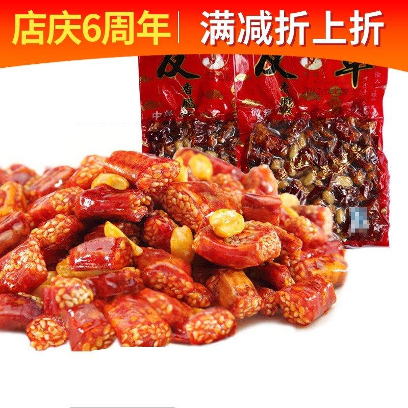 零食香脆椒小吃花生米400g微辣中麻辣重庆四川辣椒口友军磁器特产