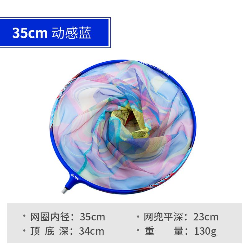 Цвет: 35 {#N30 может} динамический синий