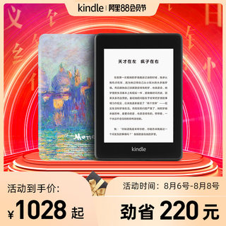 Monet joint-new Kindle Paperwhite4 suit e-ink screen electronic paper book readers Amazon e-book