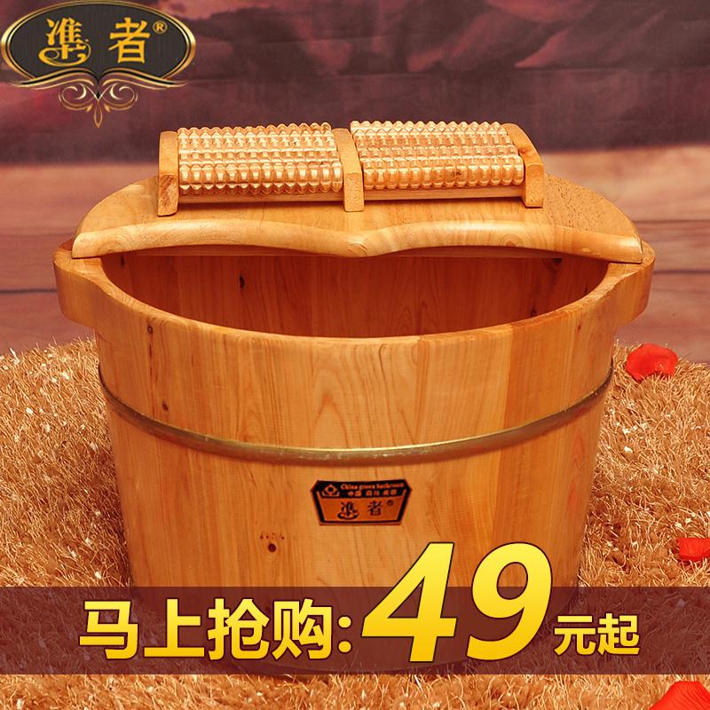 Предохранительная ванна для ванны корпус Пепельница для мойки ковша для ботинка для ванны для бочек