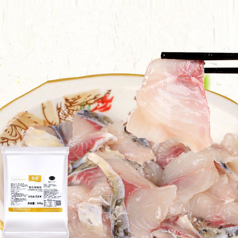 蜀秘腌鱼烤鱼去腥嫩鱼粉调味粉500g
