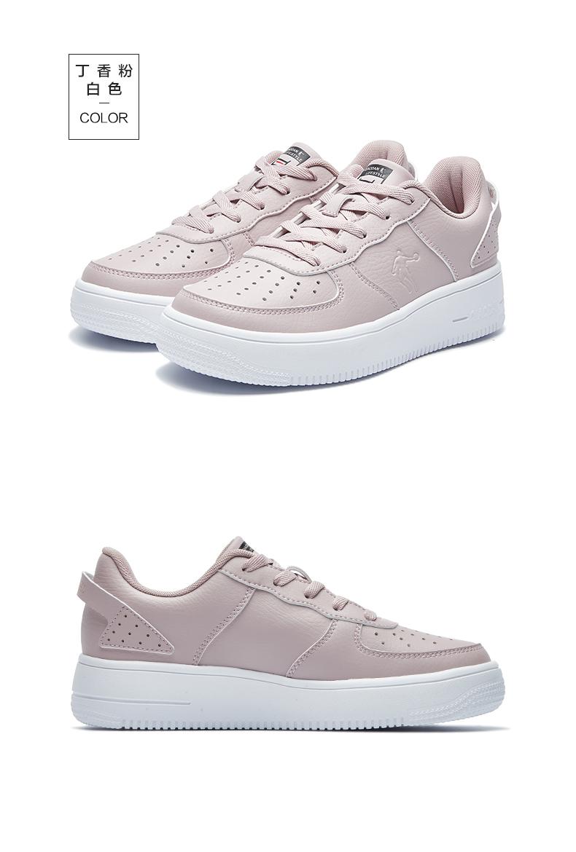 乔丹女鞋板鞋女小白鞋春季新款百搭厚底白色休閒鞋运动鞋鞋子详细照片