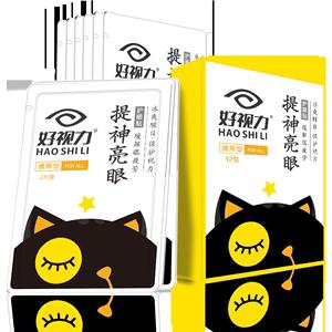 【好视力】缓解眼疲劳护眼贴15包/盒
