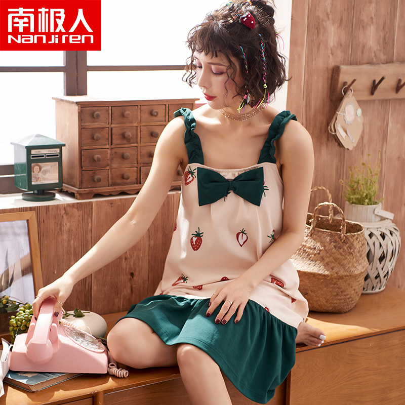 Antarctic pajamas ladies summer vest shorts cotton thin section cute girl Korean sleeveless summer home service