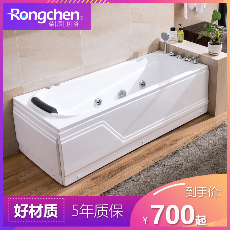 Acrylic bathtub household adult small stand-alone bathtub 1.0-1.8 meters five-piece set bath tub