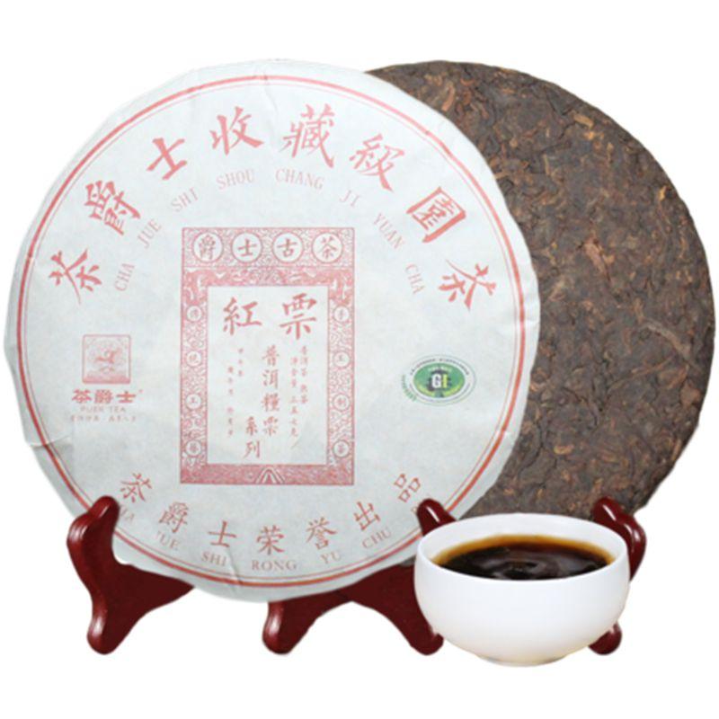 茶爵士红票珍藏熟茶357g云南茶叶普洱茶大饼茶熟普洱茶饼荒山饼茶