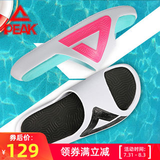 Pick-state pole slippers 2020 influx of men and outer wear waterproof beach sports sandals and slippers shoes couple large size shoes tai chi