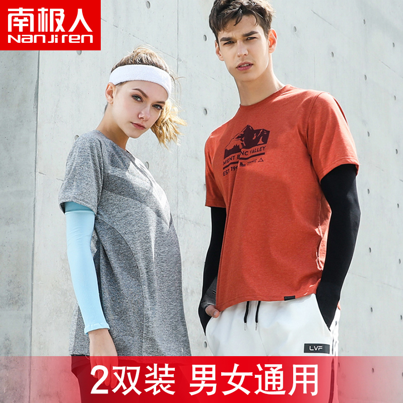 Antarctic summer ice sunscreen men's sleeves women's thin section driving gloves UV ice silk arm guard arm sleeves