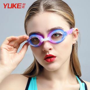 泳鏡女士高清防水防霧游泳眼鏡