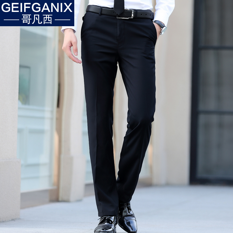 1893b3f8609f USD 96.63  Men s trousers spring and Summer Black business career ...