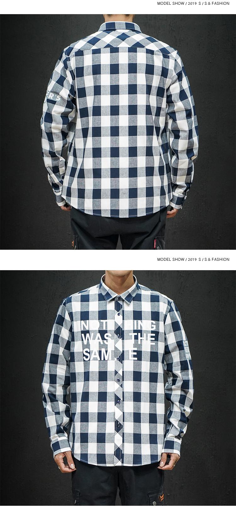 男士潮流长袖衬衫衬衣时尚格子修身228-CS71-P30