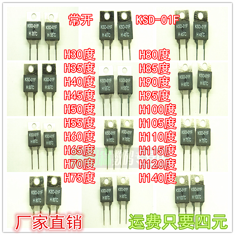 KSD 01F Normally Open Temperature Switch H35 40 45 50 55 60 65 70 75