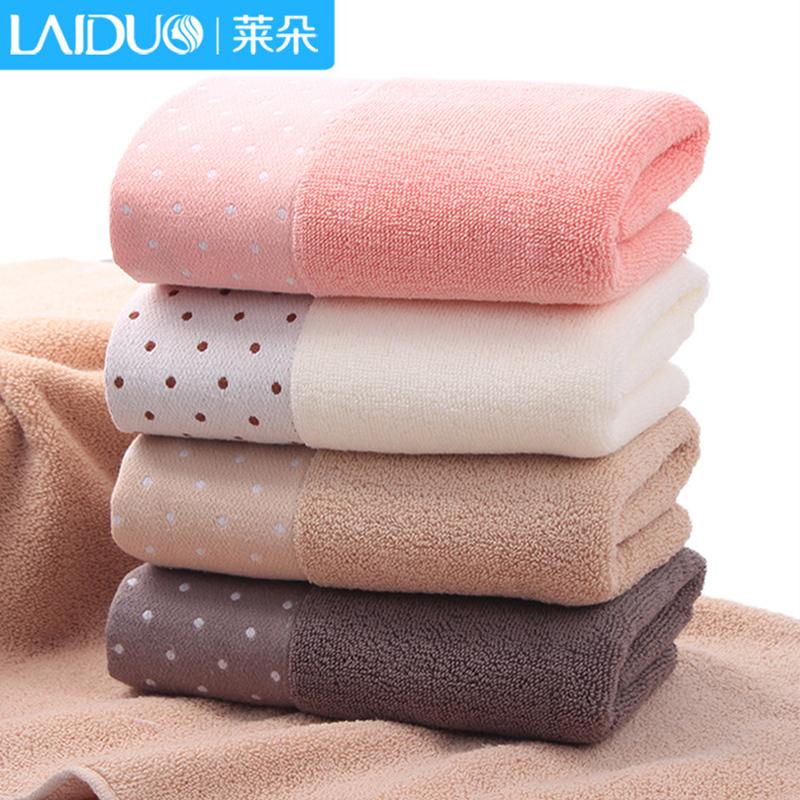 4条呀!【销量冠军】莱朵纯棉吸水毛巾