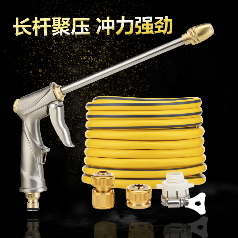 Car wash water gun high pressure household copper car wash hose hose car wash water grab brush Car Wash Car tools car wash artifact