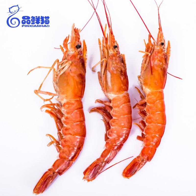 Usd 106 98 Fresh Cat Argentina Red Shrimp Fresh Imported 2kg King