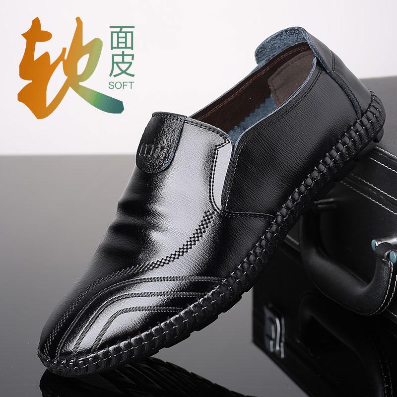 蒙奇罗欧男士防滑豆豆鞋软底牛皮休闲鞋皮鞋男真皮秋季男鞋驾车鞋