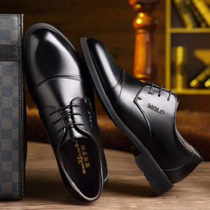 男士皮鞋春季真皮商务正装皮鞋休闲黑色系带韩版内增高透气男鞋子