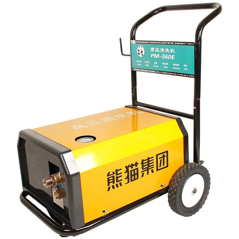 熊貓360全自動商用洗車機工業高壓清洗機自助刷車洗車行同黑貓380