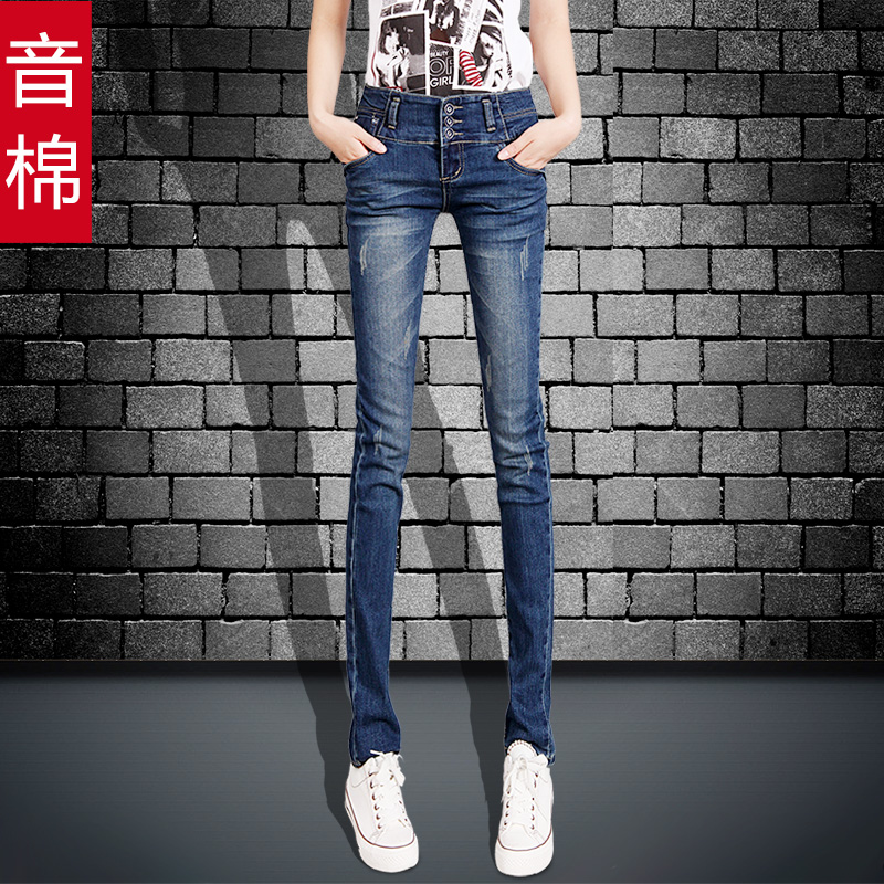 Was thin 2019 new Spring High Waist Jeans female feet ladies pants spring tight wild Korean trousers