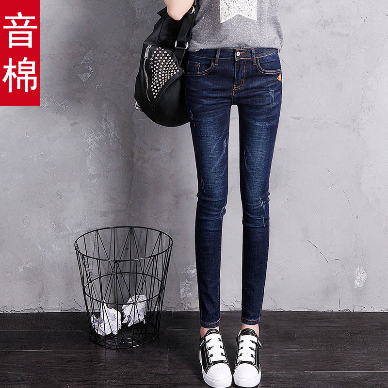 Jeans female 2019 Korean version of the spring feet pants tight thin new pants ladies spring pants wild