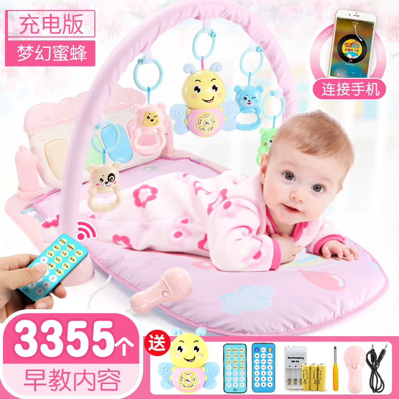 Charging remote control bee 3355 content pink