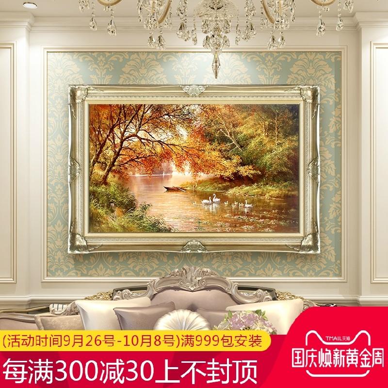 純手繪油畫裝飾畫沙發客廳掛畫聚寶盆壁畫辦公室山水歐式風景油畫