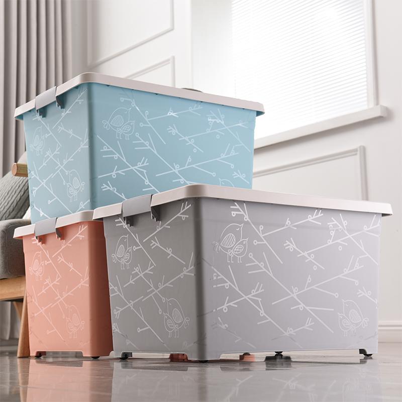 特大号塑料收纳箱衣服整理箱衣物收纳盒有盖储物箱清仓批发三件套
